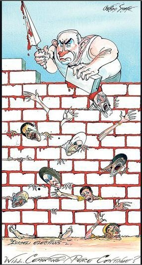 Gerald Scarfe - Netanyahu depiction