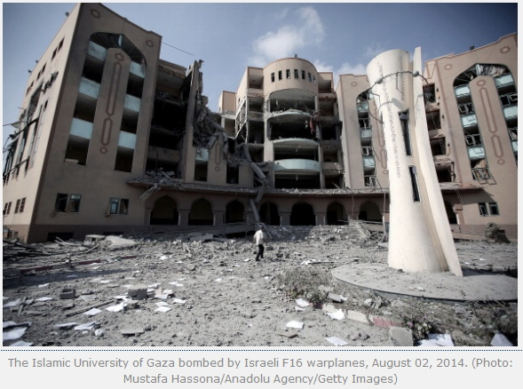 islamic university Gaza aug 2104